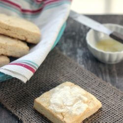 Low Carb Biscuit Recipe from I Breathe I'm Hungry